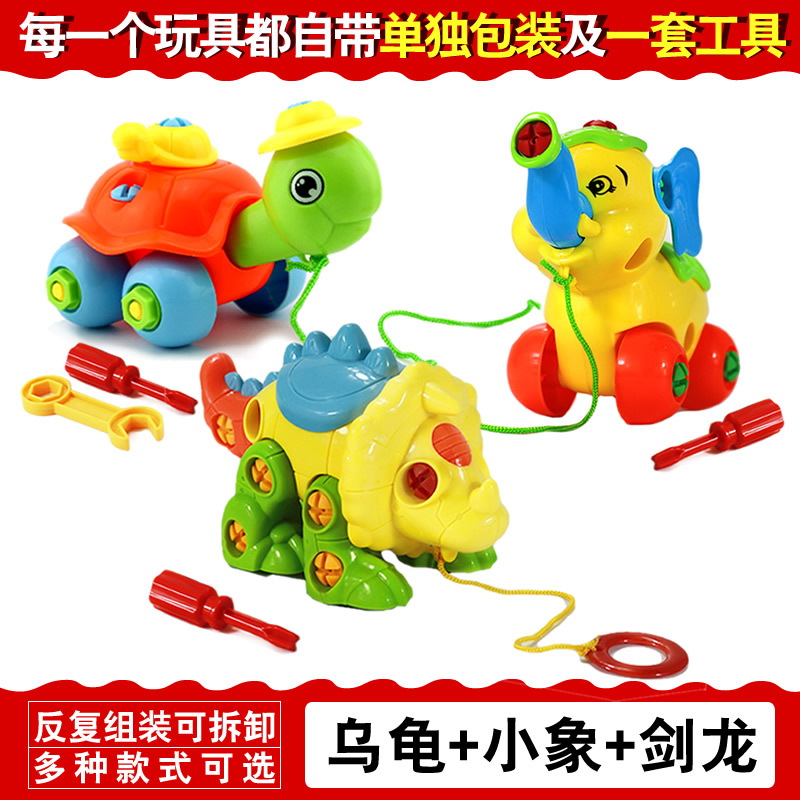 Disassemble Turtle + Elephant + Sword Dragon (with A Drawstring)  Baby Animal Version