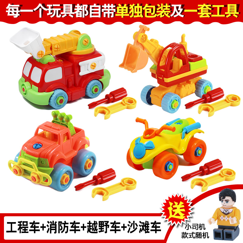 Engineering + Fire + Beach + Off-road Delivery Small Driver  Hot Sale 4 Pieces Manual Version