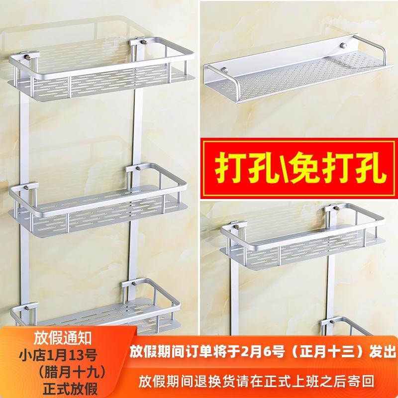 浴室置物架挂篮太空铝洗漱用品卫生间收纳墙上壁挂单双层厨卫挂件