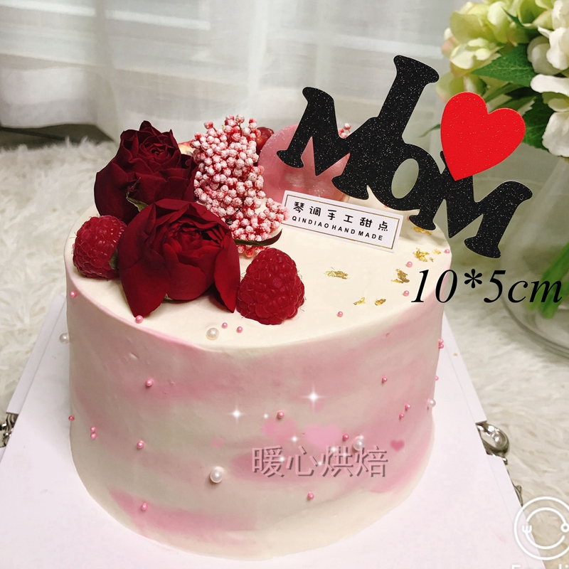 Usd 4 06 Mother S Day Father S Day Cake Decoration Hearts English I