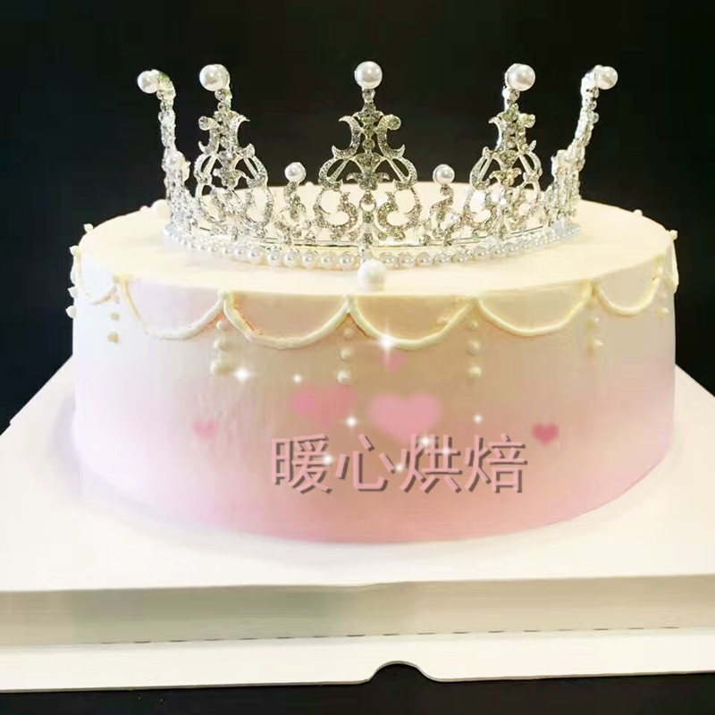 Astonishing Hot Baked Birthday Cake Decorated Crown Plug Korean Pearl Tiara Funny Birthday Cards Online Inifofree Goldxyz