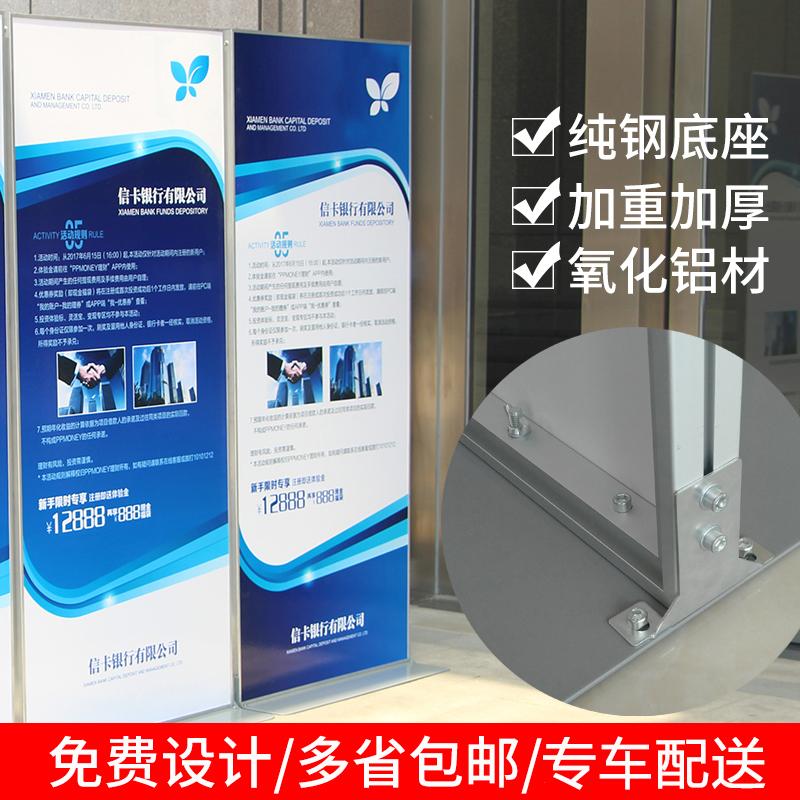 Липовый стенд вертикальный алюминий Сплав двухсторонний плакат дверь Тип стойки дисплея 80x180kt панель Свернутый рекламный щит