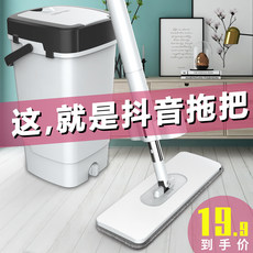 Mop rotation hands-free washing lazy mopping artifact flat household tile floor mop wet and dry