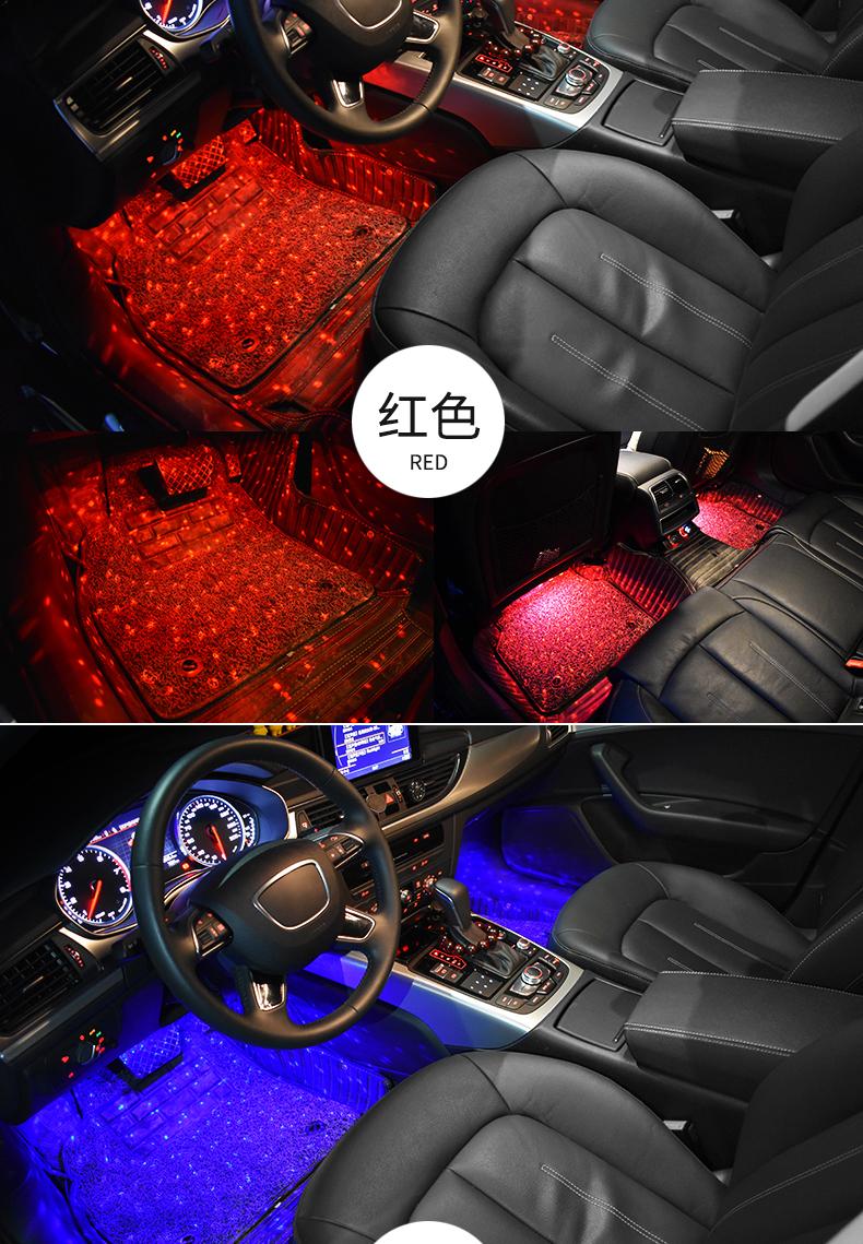 汽车气氛灯车内脚底气氛灯满地星装饰灯七彩音乐声控节奏灯详细照片
