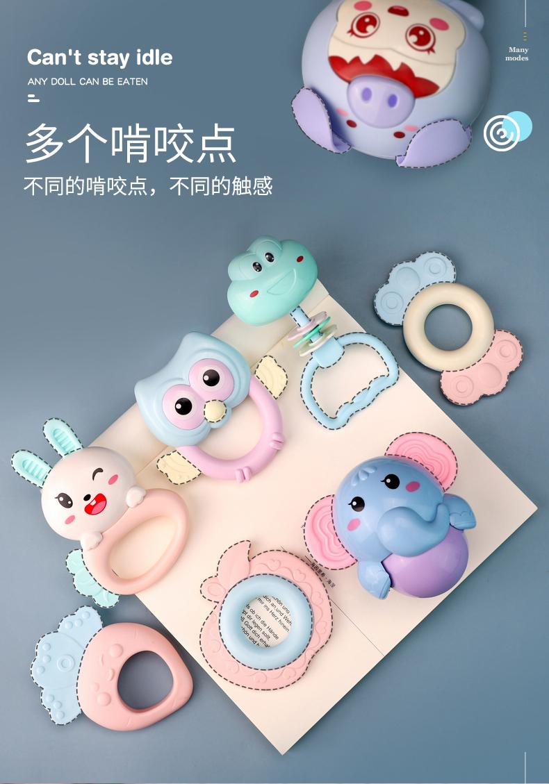 婴儿玩具手摇铃益智早教固齿器可咬六七八个月宝宝岁新生婴幼儿详细照片