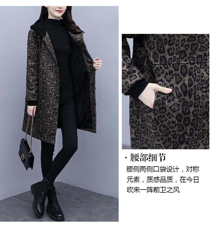 Autumn and winter leopard print windcoat women 2020 new medium-length small temperament thin plus velvet thick coat girl 51 Online shopping Bangladesh