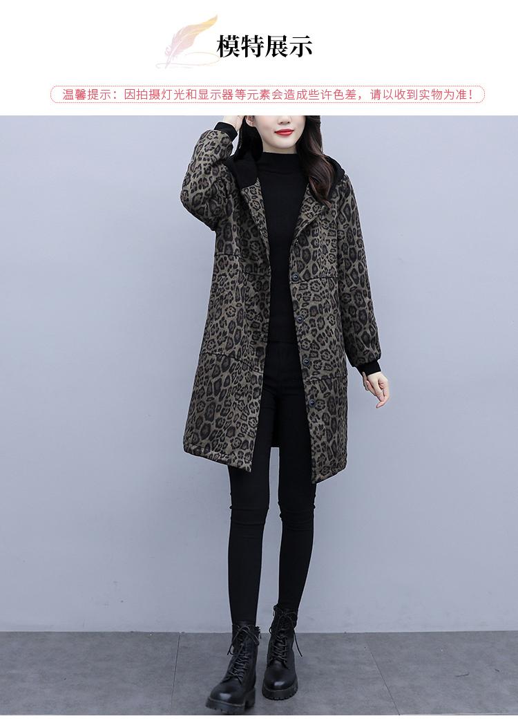 Autumn and winter leopard print windcoat women 2020 new medium-length small temperament thin plus velvet thick coat girl 56 Online shopping Bangladesh