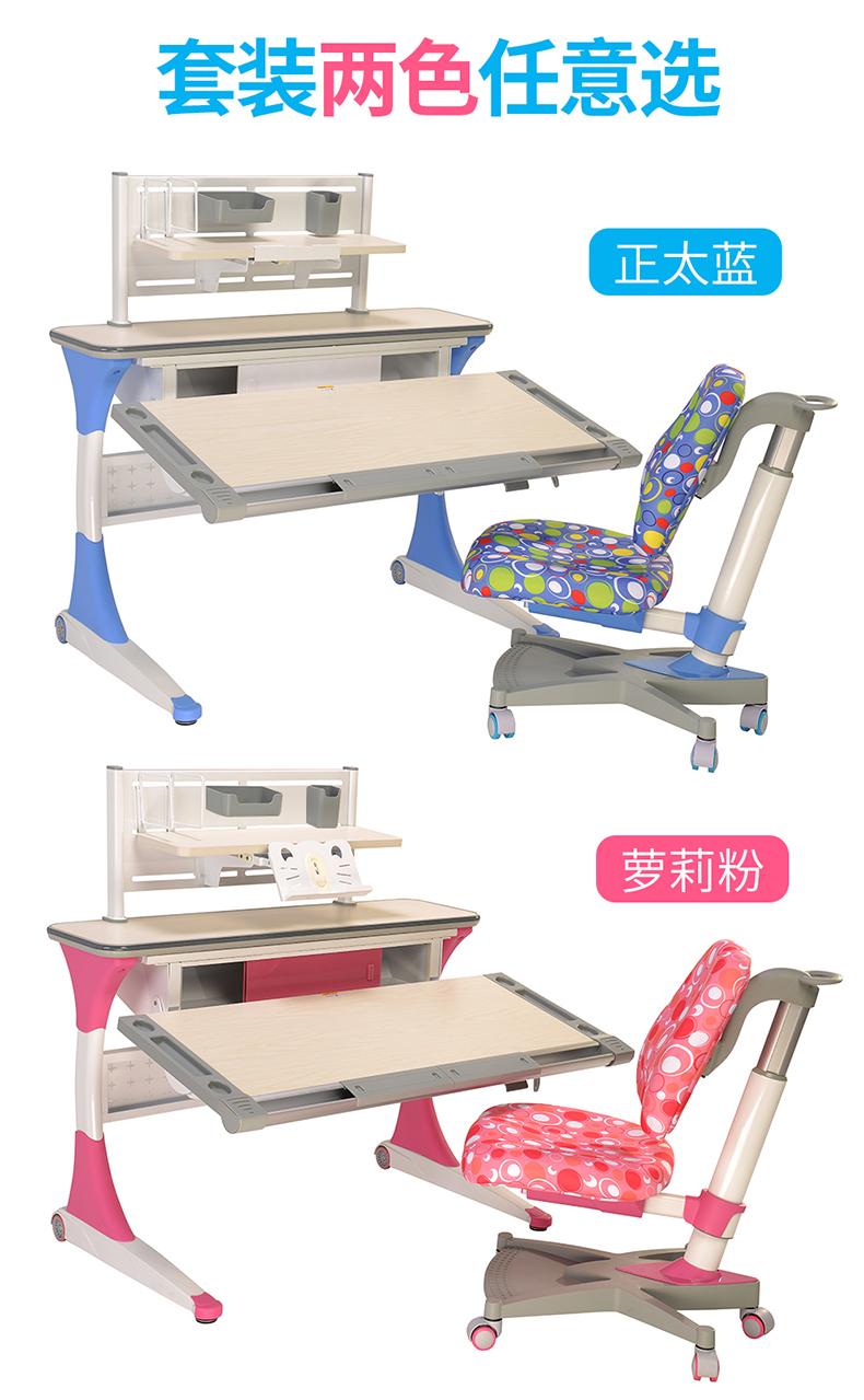 儿童桌椅_22.jpg