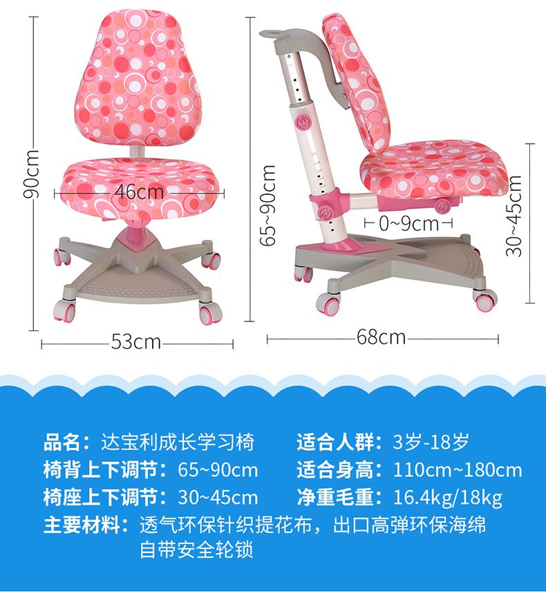 儿童桌椅_26.jpg
