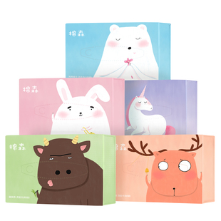 [16W praise] 5 boxes of cotton face towel