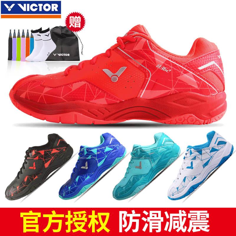 男女VICTORv男女362羽毛球鞋专业正品鞋超轻减震防滑A362透气夏季