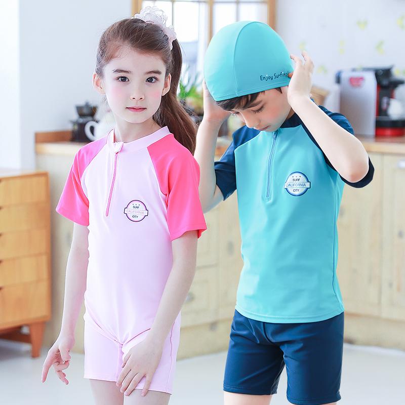 韩版儿童<font color='red'><b>泳衣</b></font>男童分体游<font color='red'><b>泳衣</b></font>套装