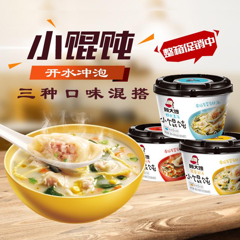 Гу Dazhao небольшой ящик, полный 12 баррелей ленивой удобной лапши быстрого приготовления, готовой к употреблению в ночное время, ночной хаос
