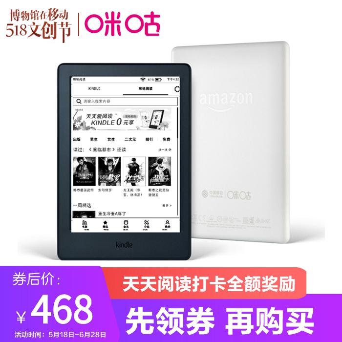 Kindle X 咪咕标准版 6英寸电子书阅读器 4GB 天猫优惠券折后¥468包邮(¥658-190)