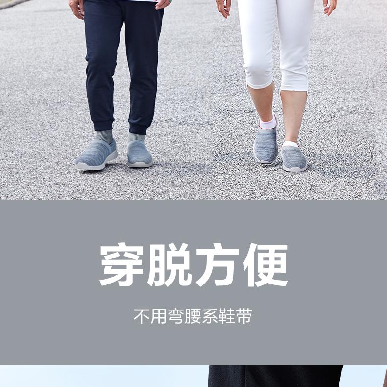 休闲鞋-男款_10.jpg