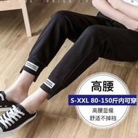 【好版型】休闲长裤韩版显瘦哈伦裤