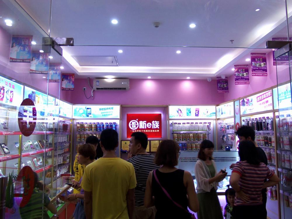 新e族海南三亚店15.jpg