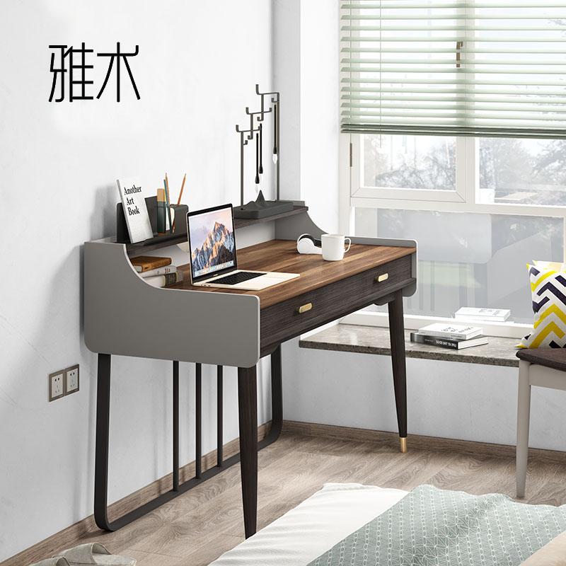 雅术 书桌卧室实木家用小户型写字台电脑桌子北欧轻奢现代简约