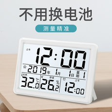 Charging hygrometer indoor household thermometer accurately meter precise temperature thermometer nursery Wall