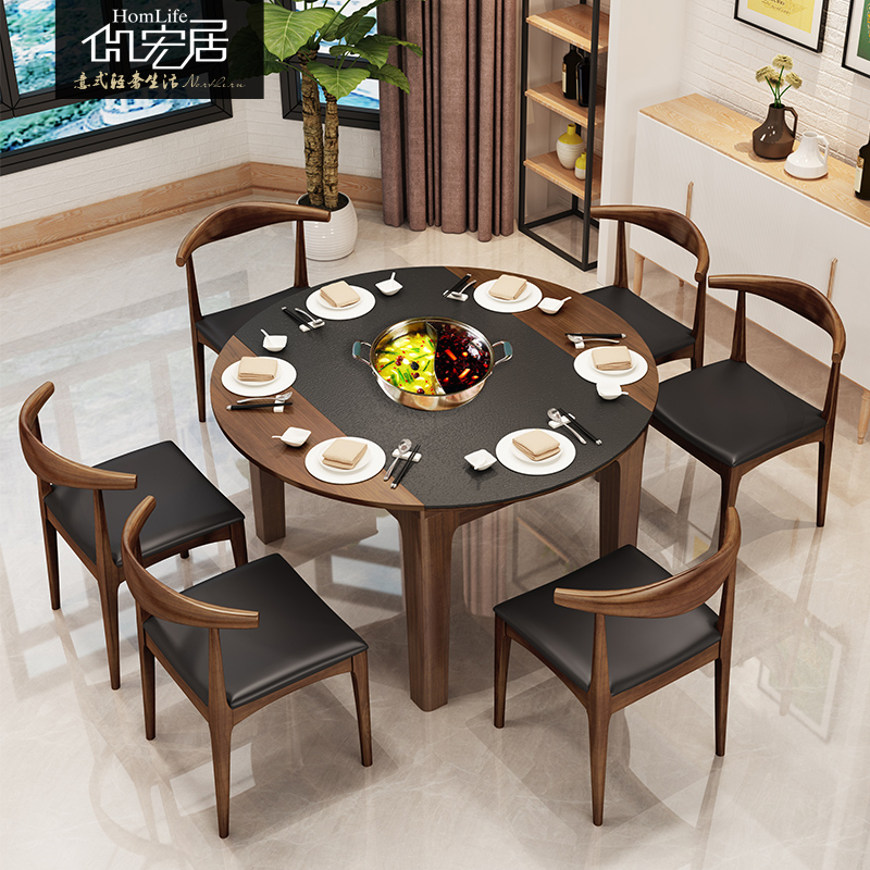 Dining Table And Chair Combination Modern Minimalist Marble Dining Table  Nordic Rectangular Round Solid Wood Fire