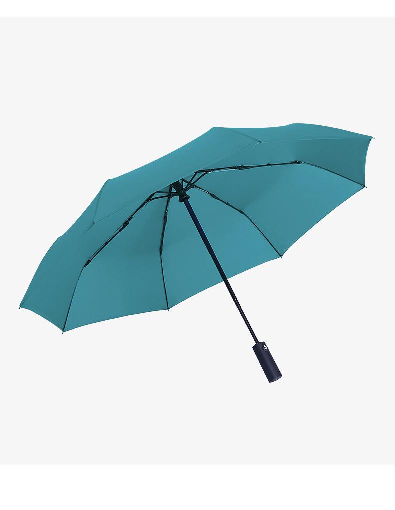 阿里自营品牌 虾选 全自动折叠雨 三折疏水伞 图7