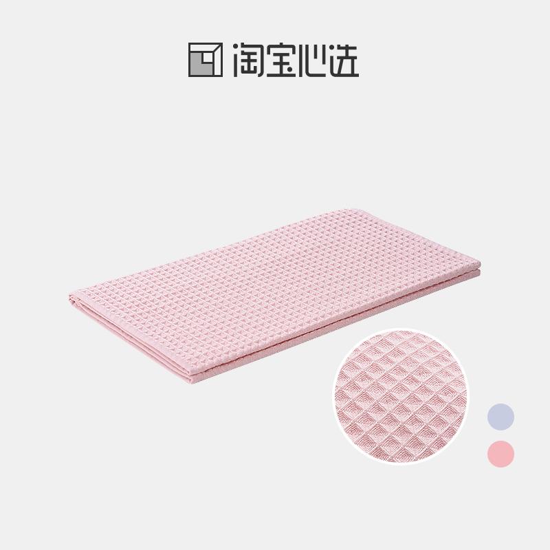 khăn waffle bông - Khăn tắm / áo choàng tắm