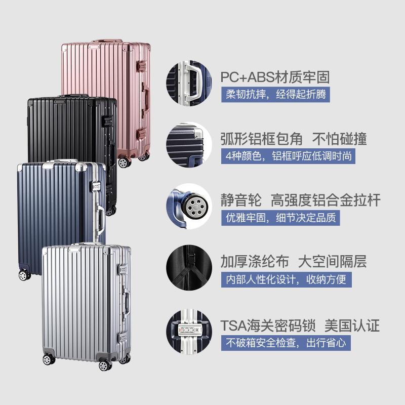 铝合金框拉杆箱(【淘宝心选!】铝框行李箱20寸)