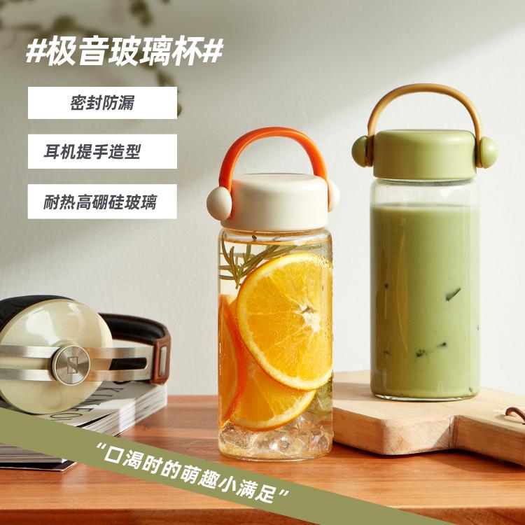 淘宝心选 带提手 耐热玻璃杯 水杯 400ml 双重优惠折后¥9.9包邮 2色可选