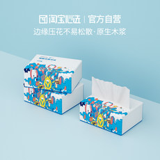 3 out of paper towels for household packaging equipment affordable family pack of toilet paper rolls napkins ZFB