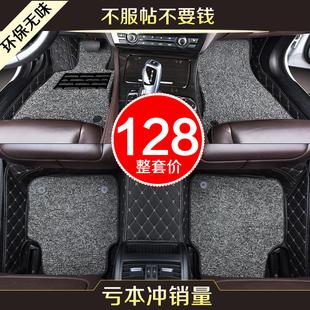 Двойной автомобиль тахта проволочная петля машина вокруг новый старые модель сделанный на заказ комплект один лист ковер стиль специальный большой
