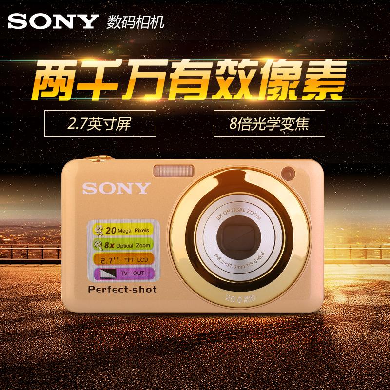 Sony/Sony HD ordinary digital camera HD self-timer travel home macro card machine