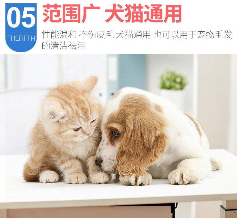 猫咪洁足泡沫泰迪洗脚狗狗脚掌干裂帮手宠物猫肉垫清洁护理免洗商品详情图
