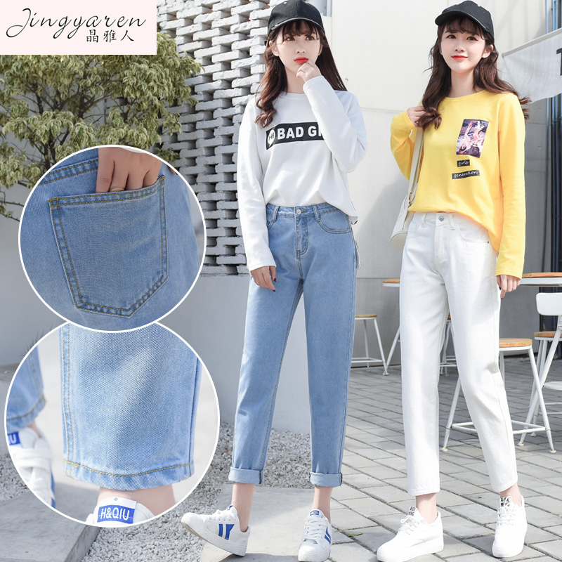 0f37ae0a532e 2019 spring and summer jeans women loose Korean version of the new high  waist was thin father net red students nine straight pants