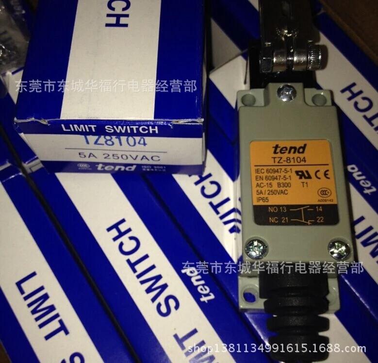 LIMIT SWITCHES  TZ-8104  TEND