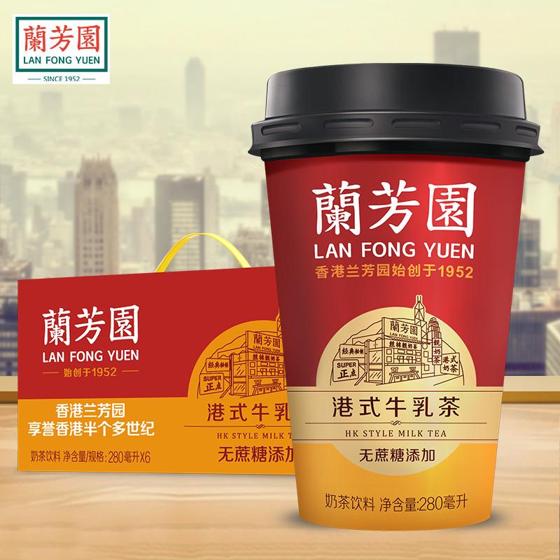 丝袜奶茶的创始者 兰芳园 正宗港式牛乳茶 280mlx6杯