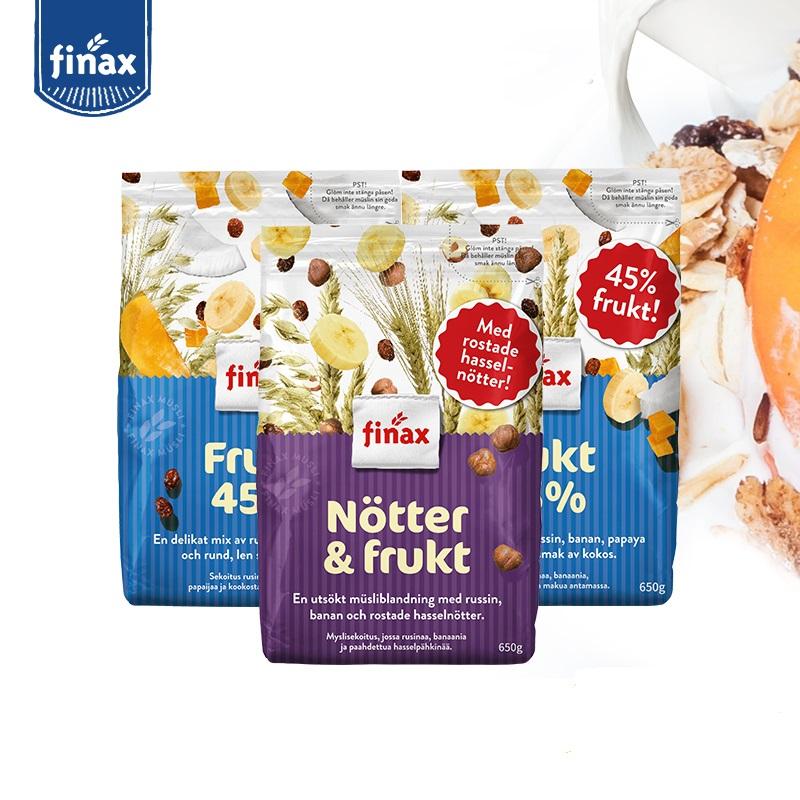 瑞典Finax45%水果谷物麦片营养冲饮燕麦片即食无糖脱脂早餐3包装