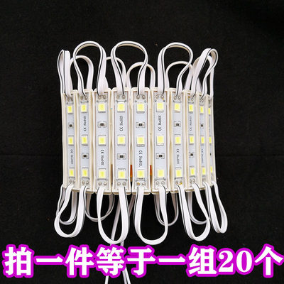 led module 12V waterproof high brightness 5054 lamp beads advertising light box luminous characters signs lamp pink light source light bar