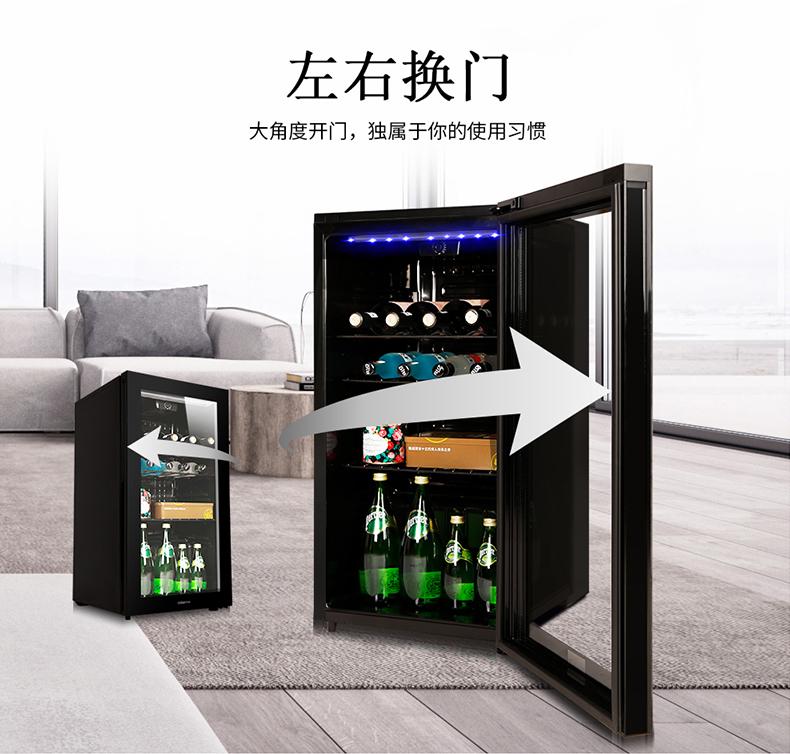 【源生活】DOBON/東寶 92L小型冰箱茶葉冷藏飲料透明玻璃恒溫紅酒櫃冰吧家用