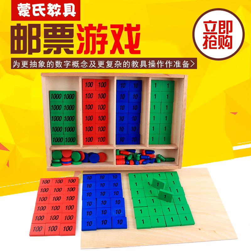 Montessori Teaching Aids Stamp Game Math Children Puzzle Early Education Toys