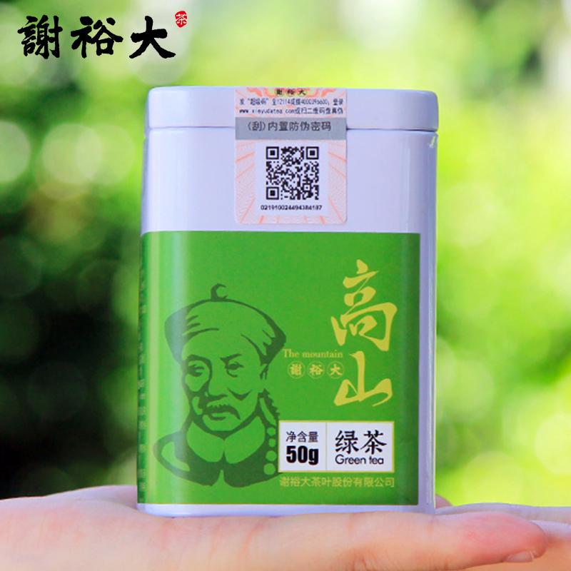 中华老字号,谢裕大 高山绿茶毛尖云雾茶 50g