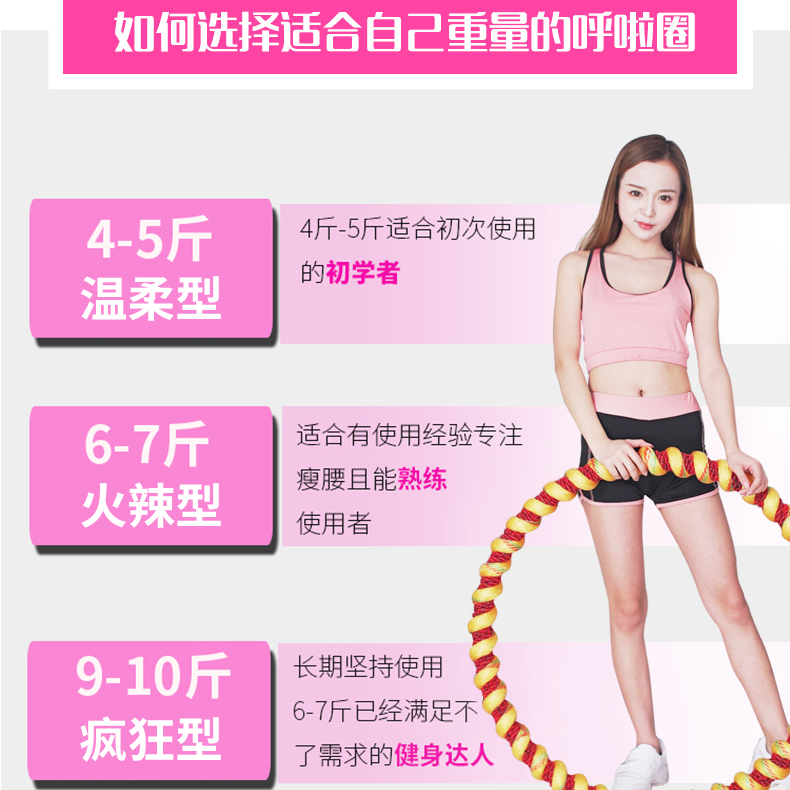 Hula hoop thin waist female adult aggravated 10 pounds abdomen 6