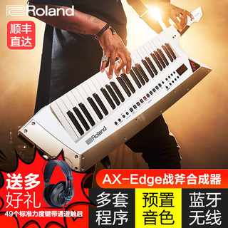 Roland Roland AX-Edge Tomahawk Shoulder Electronic Synthesizer 49-key MIDI keyboard professional performance