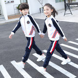 Kindergarten garden service spring and autumn 2021 new teacher children's sports suit primary and middle school students uniform class service custom