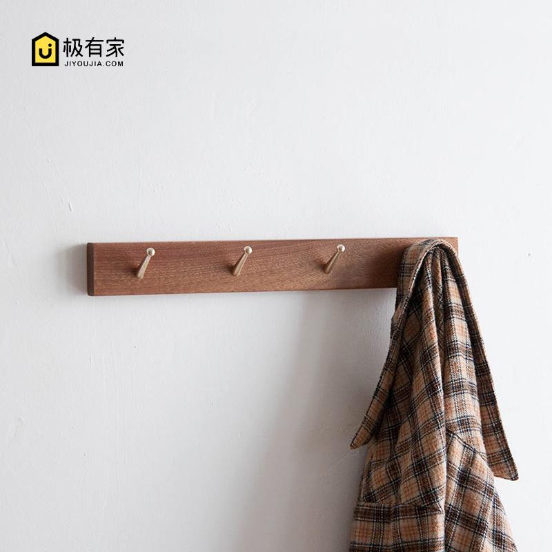 挂钥匙玄关墙上门后挂钩实木创意衣架黄铜衣帽挂衣钩壁挂钩免打孔