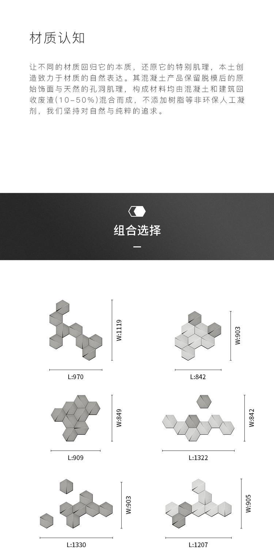 菱_07.jpg