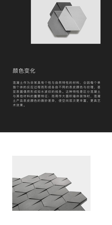 菱_06.jpg