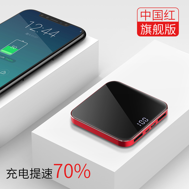 China Red [flagship Edition]