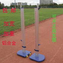 Genuine aluminum alloy competition type high jump frame professional competition shelf