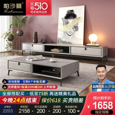 Nordic rock board coffee table TV cabinet combination home small apartment storage tea several simple modern network red wind can be customized