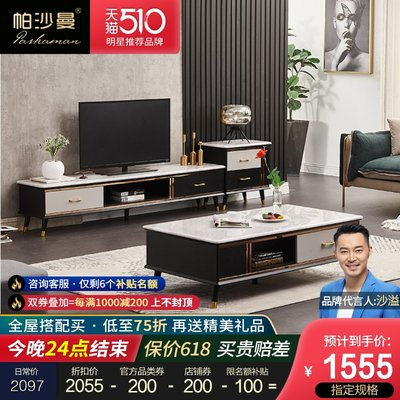 Nordic marble tea several TV cabinets combined light luxury simple post-modern living room set home land cabinet